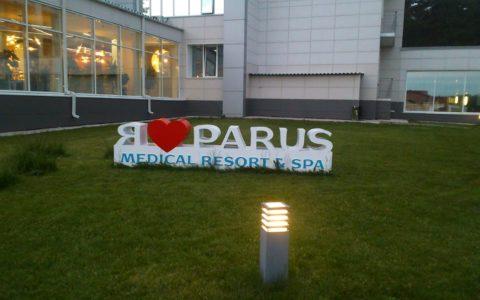 Выпускной в Парусе, лицей 159